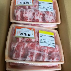 ふるさと納税 豚肉