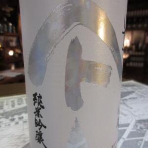 やまとしずく・Type-K【秋田の地酒 高良酒屋】
