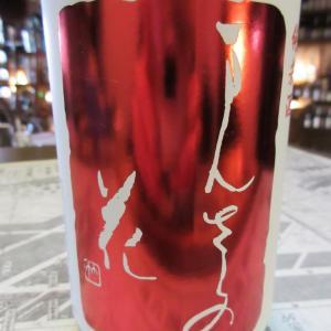 まんさくの花 巡米酒・愛山70【秋田の地酒 高良酒屋】