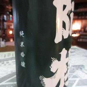 阿桜・蔵出し限定品 純米吟醸【秋田の地酒 高良酒屋】