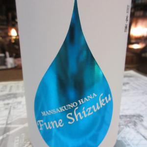 まんさくの花・槽しずく 純米吟醸生原酒1BY【秋田の地酒 高良酒屋】