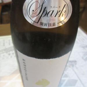 新政・亜麻猫スパーク2018【秋田の地酒 高良酒屋】