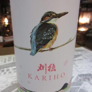刈穂・春カワセミ 純米吟醸生原酒【秋田の地酒 高良酒屋】