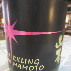 白瀑・スパークリング山本【秋田の地酒 高良酒屋】