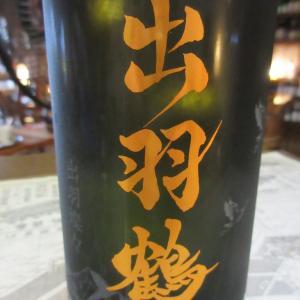 出羽鶴・出羽燦々【秋田の地酒 高良酒屋】