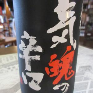刈穂・超弩級 気魄の辛口+25【秋田の地酒 高良酒屋】