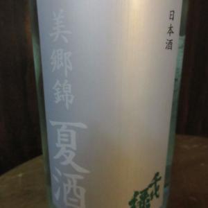 千代緑・美郷錦 夏酒 純米大吟醸【秋田の地酒 高良酒屋】
