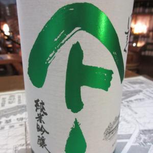 やまとしずく・純米吟醸【秋田の地酒 高良酒屋】