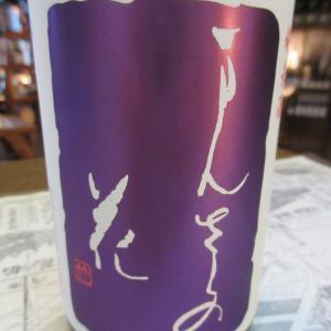 まんさくの花・巡米シリーズ「雄町70」【秋田の地酒 高良酒屋】
