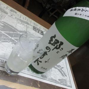ムナゲ・ハイボール【秋田の地酒 高良酒屋】