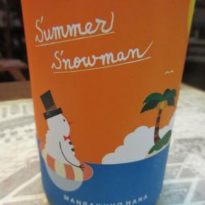 まんさくの花・Summer Snowman 純米吟醸夏酒【秋田の地酒 高良酒屋】