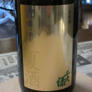 千代緑・山田錦夏酒 純米大吟醸【秋田の地酒 高良酒屋】