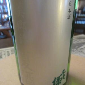 千代緑・美郷錦夏酒 純米大吟醸【秋田の地酒 高良酒屋】