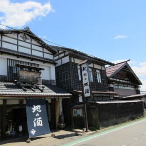 25周年【秋田の地酒 高良酒屋】