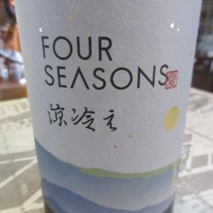 飛良泉・FOUR SEASONS《夏》涼冷え 山廃純米酒【秋田の地酒 高良酒屋】