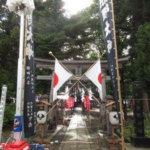熊野神社【秋田の地酒 高良酒屋】