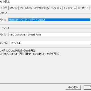 ニコニコ動画でボイスチェンジャーソフトの無料配布キャンペーン(10/30まで!)