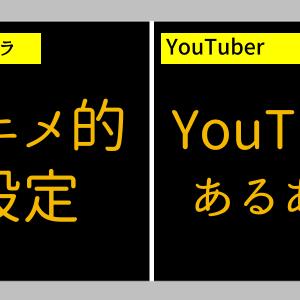 YouTube:漫画動画「混血のカレコレ」評:シディはかっこいいよな