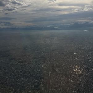 初めての東京上空通過