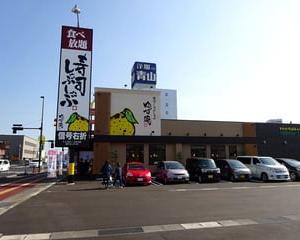 ゆず庵福山王子店ついにオープン(笑)