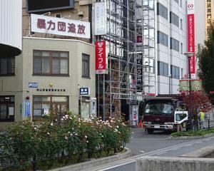 広島県福山市伏見町4‐40・TKK福山駅前ビル改修工事