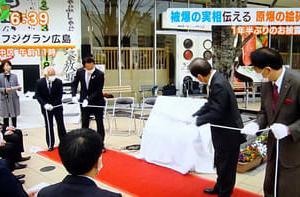 広島市中区宝町及び富士見町の再開発状況