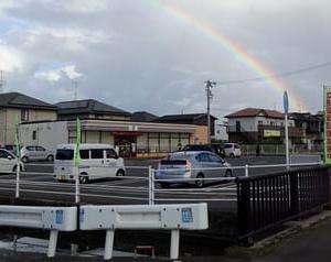 土砂降りの後に虹を見た