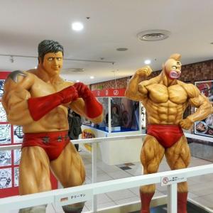筋肉マンGo Fight!