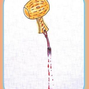 「打ち出の小槌」ブログ童話館アートメルヘン