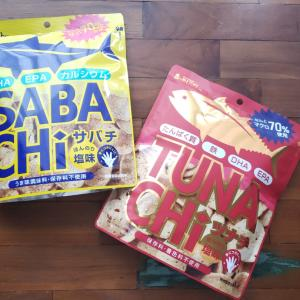 TUNACHi(ツナチ)を食べてみた話。