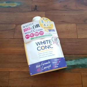 ホワイトコンク ホワイトニングCC CIIを使ってみた話。