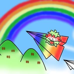 虹色の紙飛行機