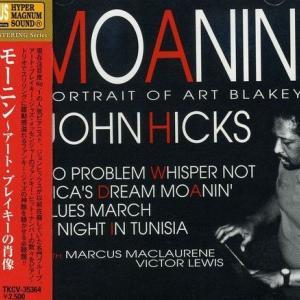 Moanin - Jhon Hicks Trio