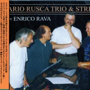 I SHOULD CARE - MARIO RUSCA TRIO