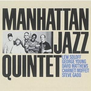 MILESTONES - Manhattan Jazz Quintet