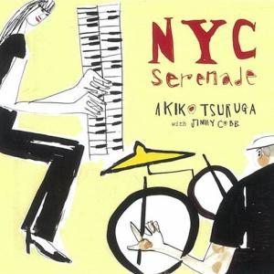 LET'S HANG TOGETHER - AKIKO TSURUGA