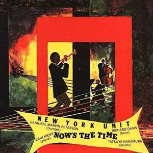 ONLY YOU - NEW YORK UNIT