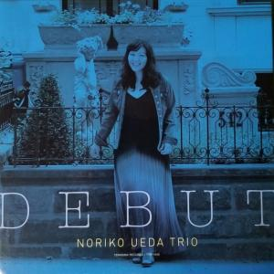 The Touch Of Your Lips - NORIKO UEDA TRIO