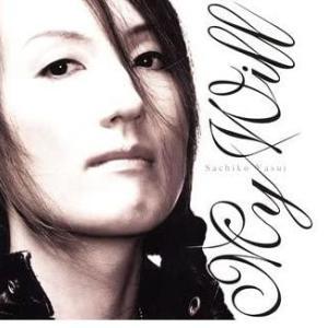 MINOR MEETING - Sachiko Yasui