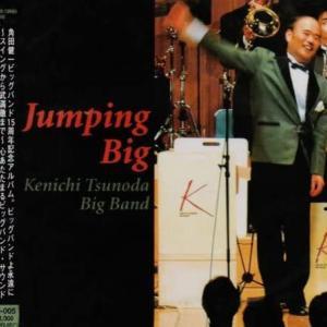 Donna Lee - KENITI TSUNODA BIG BAND