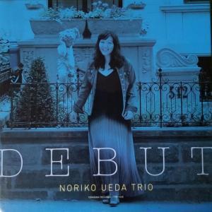 Blue Sunset - NORIKO UEDA TRIO