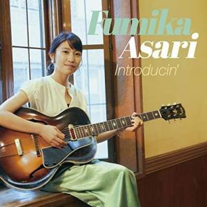 Triste - Fumika Asari