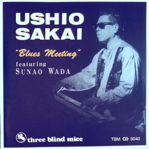 Down Stairs - USHIO SAKAI