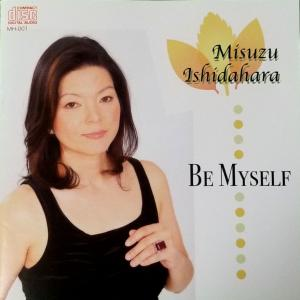 Que Sera Sera - Misuz Ishidaha