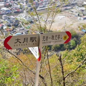 岩殿山・稚児落とし(鎖場コース)~大月市③(回想)