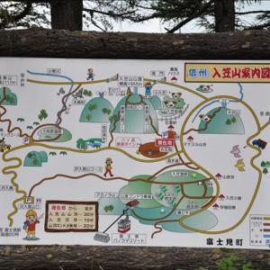 入笠山(1995m)登山(回想)
