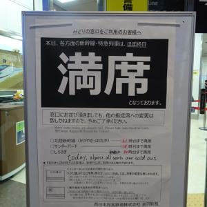 年の初めにバスツアー   金沢駅は大混雑 ♪