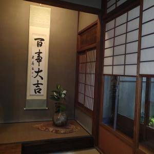 京都  祇園の お食事  ♪