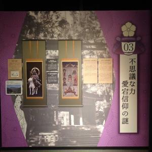 麒麟が来るドラマ館 亀岡(3) ♪
