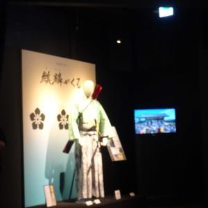 麒麟が来るドラマ館 亀岡(2) ♪